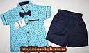 Рубашка+шорты с бабочкой 1,2,3,4 года, фото 2