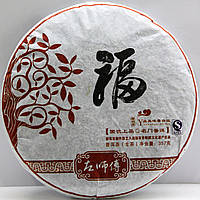 Чай зеленый Китайский Пуэр Шен 357г.