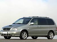 Фаркоп на автомобиль KIA CARNIVAL универсал 08/2001-12/2005