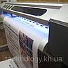 Печать афиш