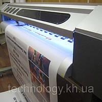 Печать афиш, фото 1