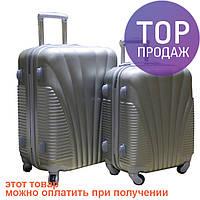 Дорожный чемодан пластиковый двойка ручная кладь, 510412 / дорожный чемодан