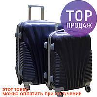 Пластиковый удобный чемодан на колёсиках двойка ручная кладь 510413 / дорожный чемодан