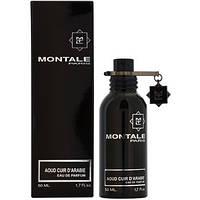MONTALE AOUD CUIR D'ARABIE EDP 50 ml  парфюм унисекс (оригинал подлинник  Франция)