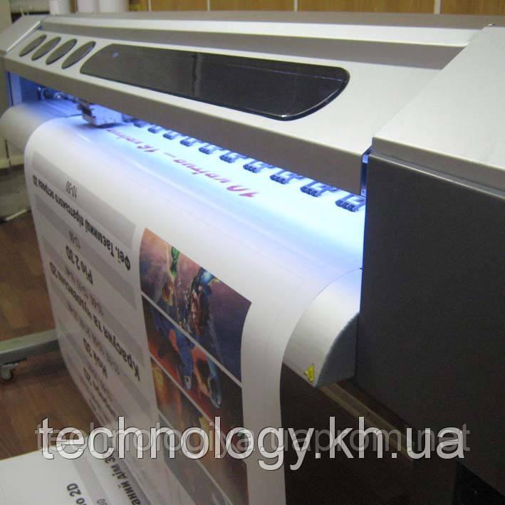 Печать плакатов