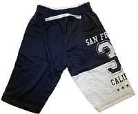 """Капри для мальчиков """"San Francisco""""  9-12 лет"""