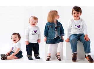 Детская одежда (разное) от odejda-opt.prom.ua