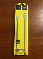 Дата кабель Hoco Original Waffle Flat iPhone 5 / 6