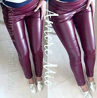 Женские кожанные лосины, эко-кожа, бордовые / красивые лосины, кожа, фиолетовые
