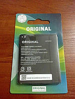 Аккумуляторная батарея BL243 для Lenovo K3 Note K50-T5 A7000