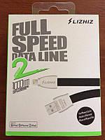 "Дата кабель full speed data line 2 iPhone 5 / 6 / 7 ""Lizhiz"""