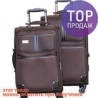Чемодан многофункциональный двойка (Brown), 510443 / дорожный чемодан