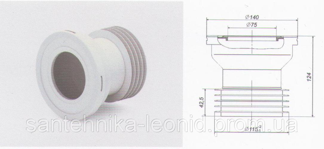 Фановая труба 110 мм прямая 125мм - Предприниматель Леонид Яцюк в Харькове