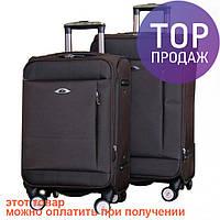 Элитный чемодан на колесиках двойка (Brown), 510432 / дорожный чемодан