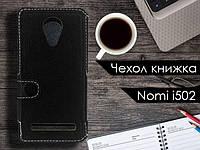 Чехол книжка для Nomi i502 Drive