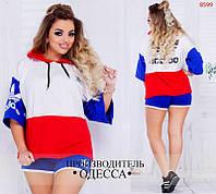 """Костюм спортивный женский лого """"Adidas"""", широкая кофта с капюшоном и шорты, батал большой размер"""