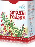Ягоды Годжи  Organic 100г (сертифицирован в Украине)