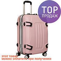 Пластмассовые чемоданы на колесах киев купить рюкзаки найк школьные мужские