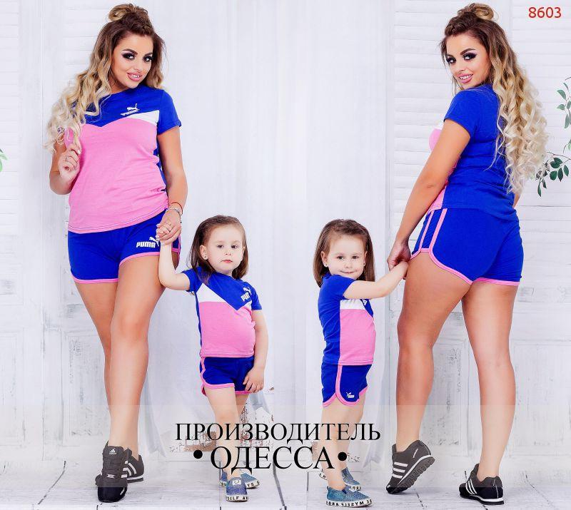 """Костюм спортивный женский реплика """"Puma"""", футболка и шорты, батал большой размер, мама и дочка"""