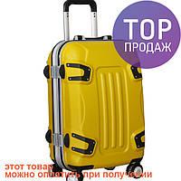 Чемодан пластиковый стильный, маленький, 5101819 / дорожный чемодан