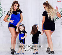 """Костюм спортивный женский лого  """"Nike"""", футболка и шорты, батал большой размер, мама и дочка"""