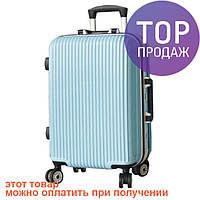 Оригинальный на колесиках пластиковый чемодан, маленький, 51022191 / дорожный чемодан
