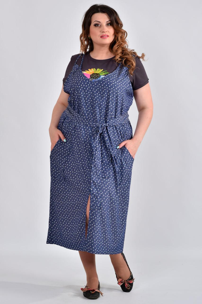 9e8383d4916 Летний сарафан больших размеров 0533 ромашки - DS Moda - женская одежда  оптом от производителя в