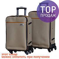 Чемодан на колесиках двойка (Milk), 510194 / дорожный чемодан