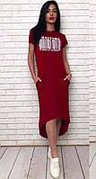 Платье женское асиметрия штрих код карманы (лето)