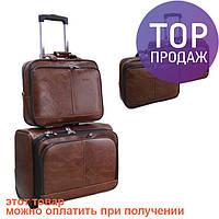 Чемодан на колесах с сумкой 2-ка (Brown), 510342 / дорожный чемодан