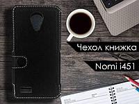 Чехол книжка для Nomi i451 Twist