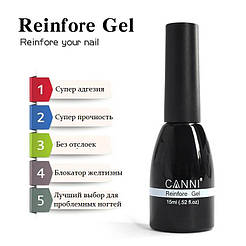 Укрепляющий гель (Reinfore gel) CANNI 15мл