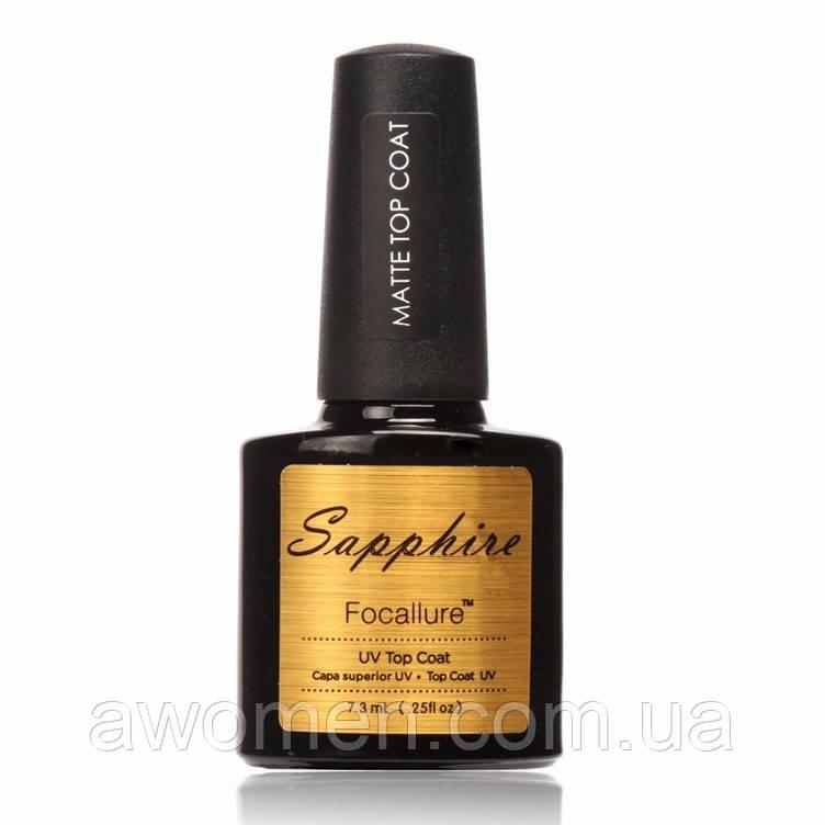 Топ матовый Sapphire 7.3ml
