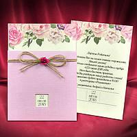 Пригласительные на свадьбу розового цвета (арт. 5549)