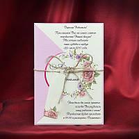 Стильные приглашения на свадьбу (арт. 5550)