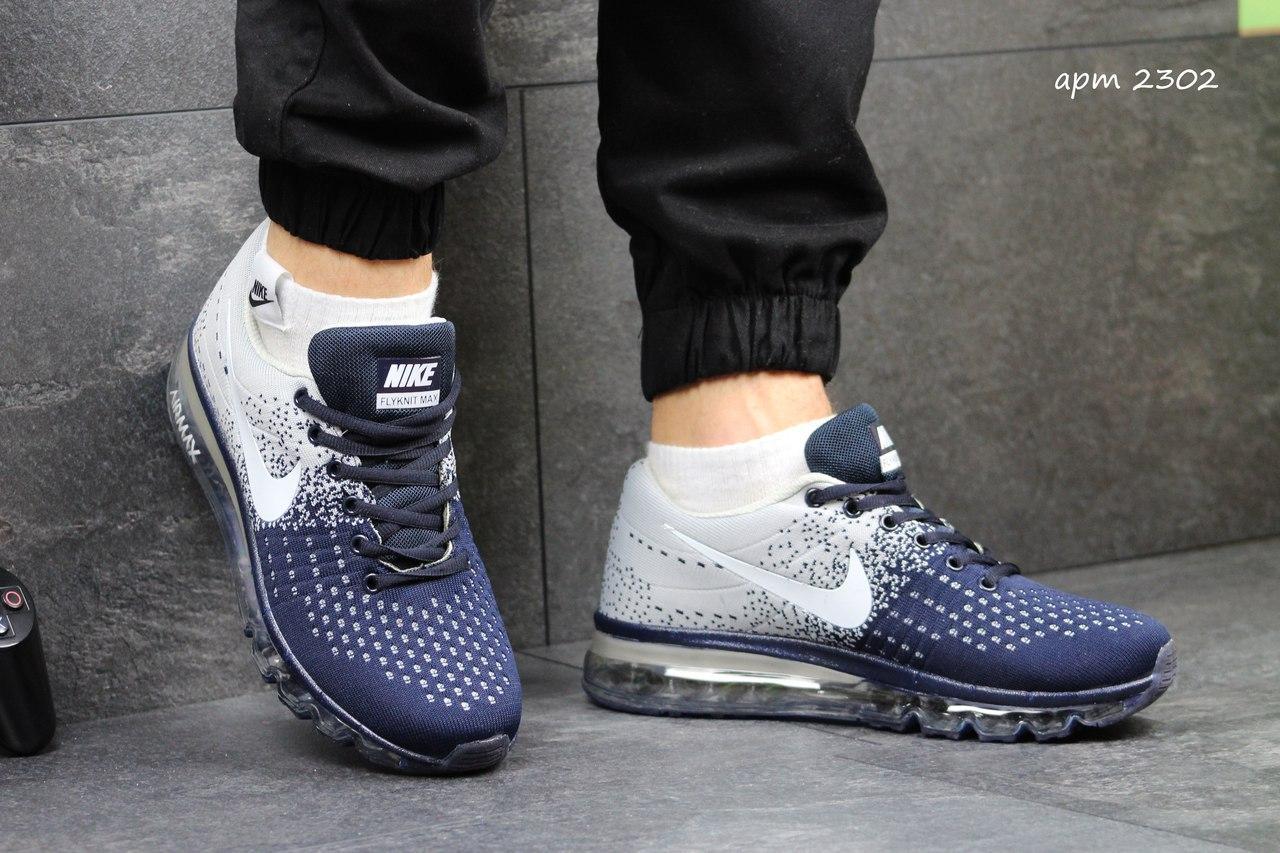 Кроссовки Nike Flyknit Max серые с синим, летние,сетка 40р