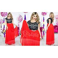 Вечернее длинное платье батал с пышной юбкой и перфорированным атласом (6 цветов)