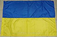 Флаг Украины 65х45 см.