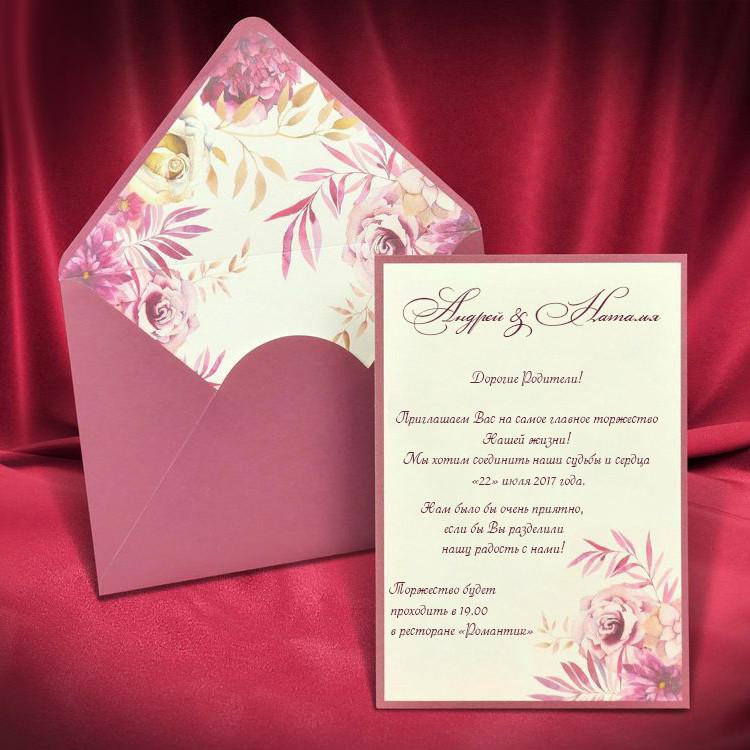 Интернет магазин свадебных цветов в украине, темно фиолетовый свадебный букет