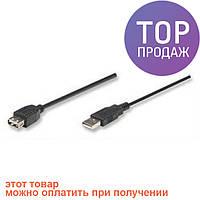 Кабель шнур удлинитель USB 3м / Аксессуары для компьютера