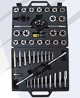 Набор метчиков и плашек М6-М24 - 45 предметов