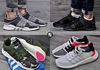 Мужские кроссовки Adidas Originals Equipment Support 93/17 4 цвета в наличии