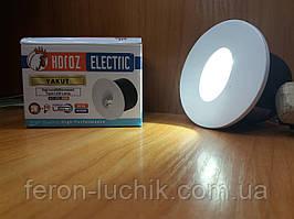 Світлодіодний світильник LED підсвічування сходів, сходів HOROZ YAKUT 3W 4000K (білий світ) коло
