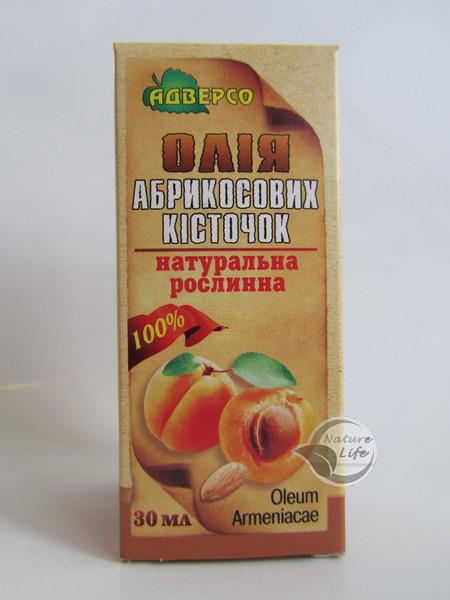 Абрикосовых косточек масло 100% натуральное 50 мл