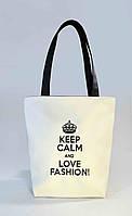 """Женская сумка """"Keep calm"""" Б301 - белая"""