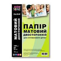 Фотобумага NewTone Матовая двухсторонняя 140г/м кв, А4, 50л (MD140.50N)