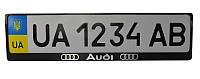 Рамка номерного знака модельная с объемными буквами Audi, фото 1