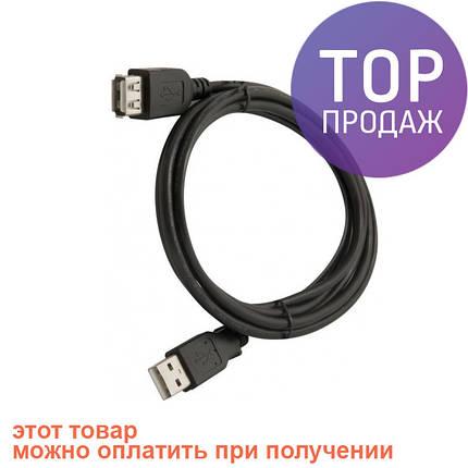 Кабель шнур удлинитель USB 1,8м / Аксессуары для компьютера, фото 2