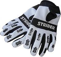 Перчатки Strider (детские)