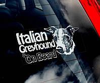 Итальянская борзая (левретка) (итальянский грейхаунд) стикер, фото 1